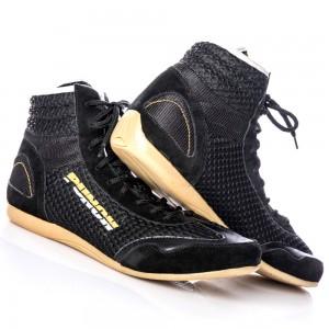 Urban Cobra Boxing Shoes / Boots