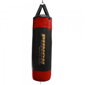 Urban Home Gym Boxing Bag 4ft - Empty